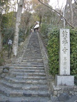 京都 1882