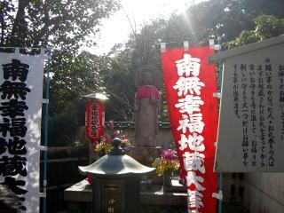 京都 1451