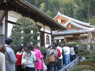 京都 1501