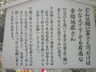 京都 1861