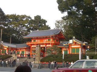 京都 1951