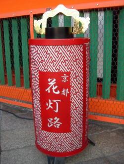 京都 2072