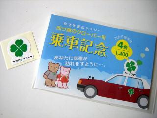 京都 2631