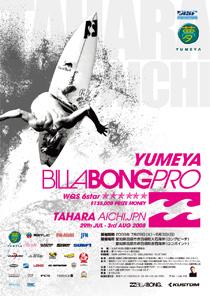 poster_yumeya_billabong_s.jpg