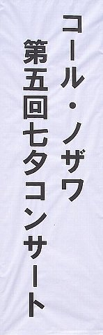 コンサートTop.jpg