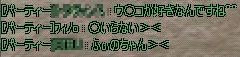 rohan0401224337453sd.jpg