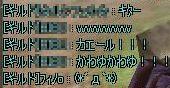 rohan0522210245781j.jpg
