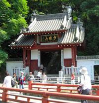だるま寺2