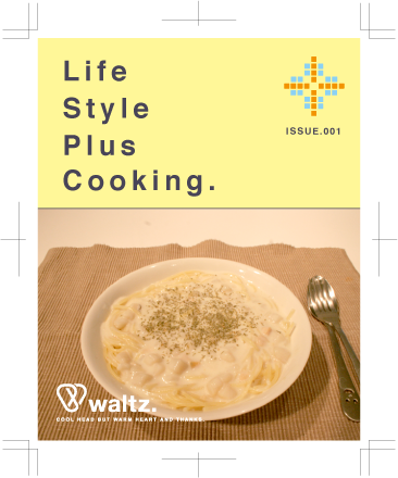 Life-style-plus-cooking001.png