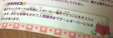 gameover_jinsei.jpg