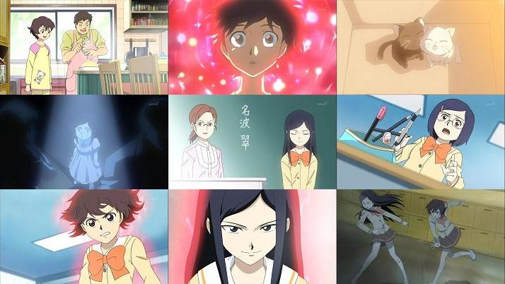 keitaishoujo080621.jpg