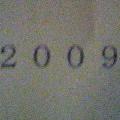 20061211115833