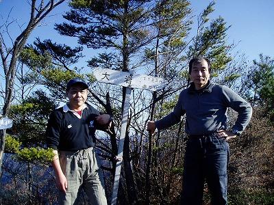 石田さんと平井さん