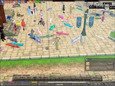 mabinogi_2008_04_17_001.jpg