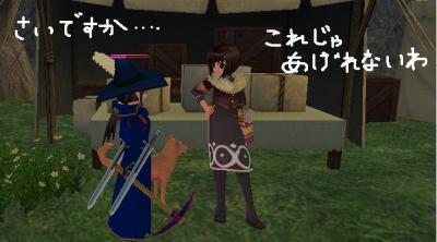 mabinogi_2008_04_21_001.jpg