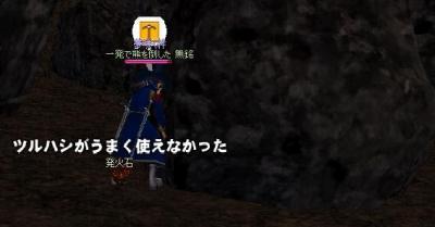 mabinogi_2008_04_22_001.jpg