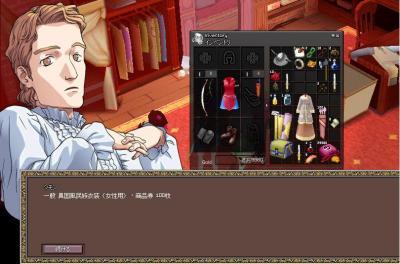 mabinogi_2008_05_03_002.jpg