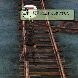 mabinogi_2008_05_10_003.jpg