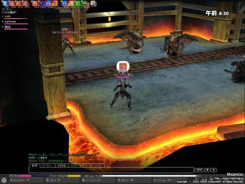 mabinogi_2008_05_10_004.jpg