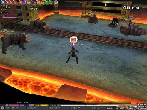 mabinogi_2008_05_10_005.jpg