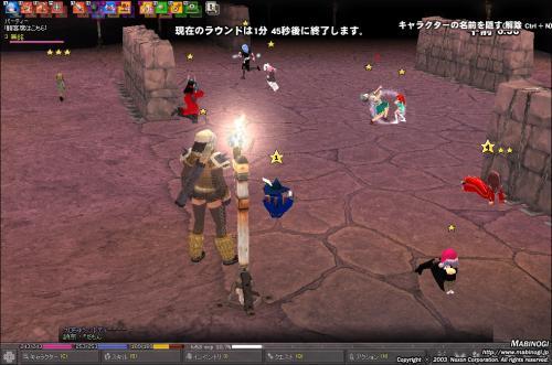 mabinogi_2008_05_16_008.jpg