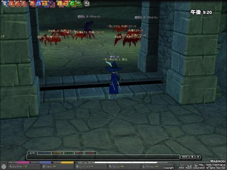 mabinogi_2008_05_17_001.jpg