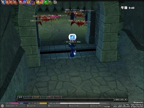 mabinogi_2008_05_17_002.jpg