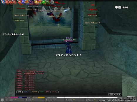 mabinogi_2008_05_17_003.jpg