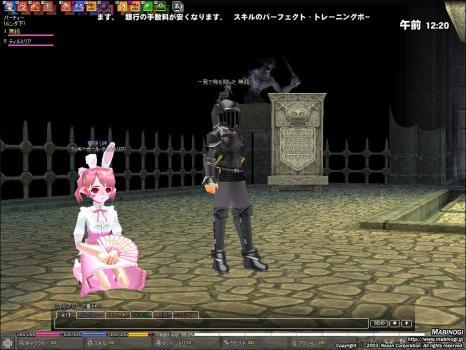 mabinogi_2008_06_17_002.jpg