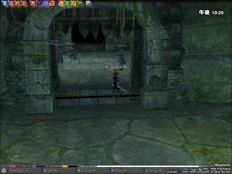 mabinogi_2008_06_24_001.jpg