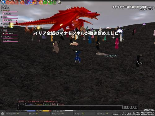 mabinogi_2008_07_14_002.jpg