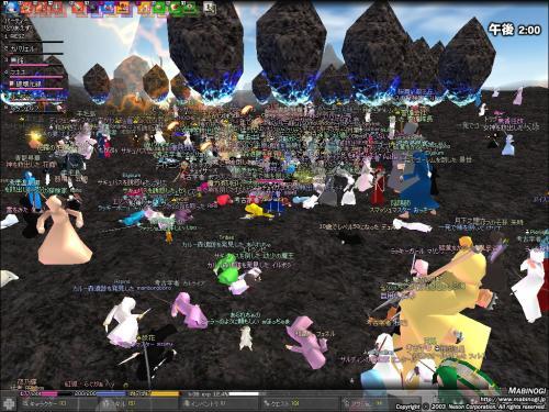 mabinogi_2008_07_14_003.jpg