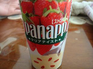 panapu1.jpg