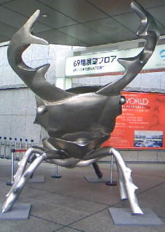横浜ランドマーク入口