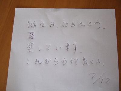 hiro0001_convert_20080712113927.jpg