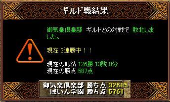 okiraku_20080502134618.jpg