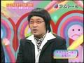 【アメトーク】 バッファロー吾郎ファミリー