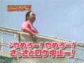 【極楽とんぼ】山本圭一 騒音おばさん