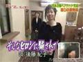 【次長課長】河本の姉 PT2