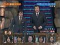 【中川家 】 イロモネア