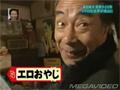 【高田純次】 奥飛騨ひとり旅 PT2
