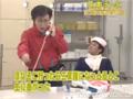 【友近】 西尾一男 ガキ使 笑ってはいけない病院24時