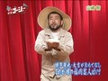 【やりすぎコージー】博多華丸大吉がおもてなし!これが噂の福岡芸人ばい!!