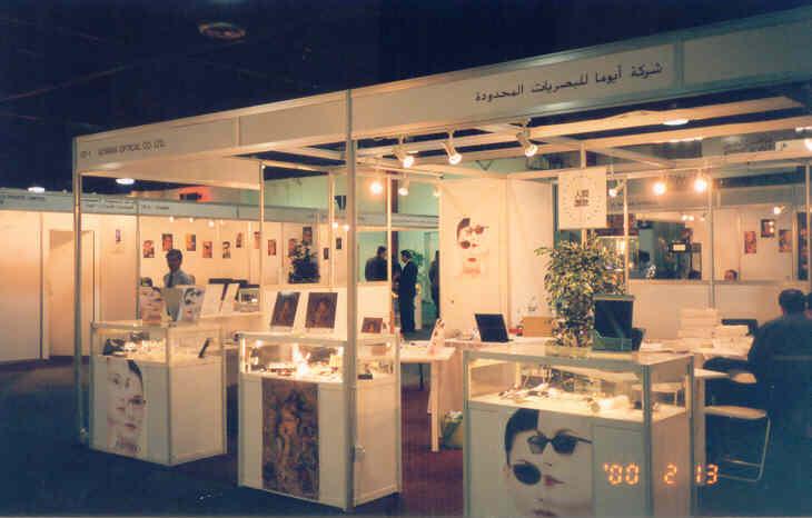 Dubaiの展示会
