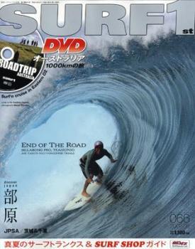 surf0808.jpg