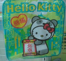 08070027_12_kitty.jpg