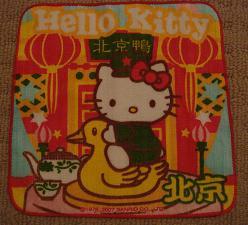 08070027_13_kitty.jpg