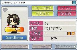 Maple0858.jpg
