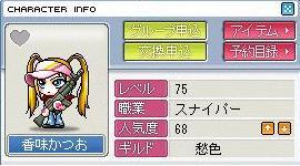 Maple0891.jpg
