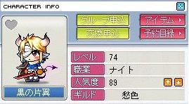 Maple0892.jpg